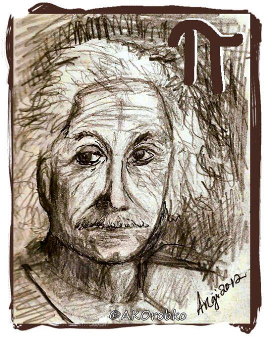 AKO-EinsteinPi